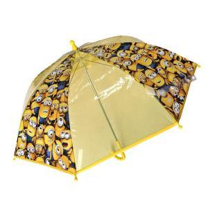 Dáždnik Mimoni family , Barva - Žltá