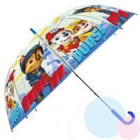 Dáždnik Tlapková Patrola , Barva - Modrá