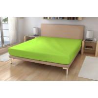 Froté prestieradlo , Rozměr textilu - 60x120 , Barva - Zelená