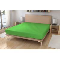 Froté prestieradlo , Rozměr textilu - 60x120 , Barva - Tmavo zelená