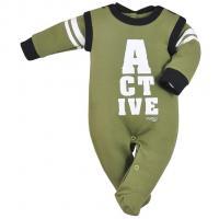 Kabátik a dupačky Koala Active , Barva - Zelená , Velikost - 68