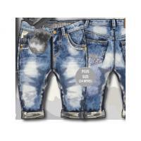 Nohavice džínsové , Velikost - 56/62 , Barva - Modrá