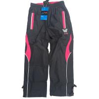 Nohavice šušťákové zateplené , Barva - Šedá , Velikost - 98