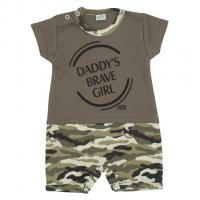 Letní overal New Baby Army girl , Velikost - 56 , Barva - Zelená