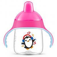Kúzelný hrnček Avent Premium Pingu , Velikost lahve - 260 ml , Barva - Ružová