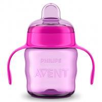 Kúzelný hrnček Classic Avent , Velikost lahve - 200 ml , Barva - Ružová