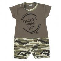 Letní overal New Baby Army boy , Velikost - 62 , Barva - Zelená