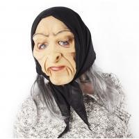 Maska čarodejnica šedivá s pohyblivou mimikou , Barva - Béžová