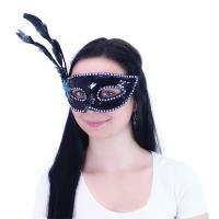 Maska plesová s peřím , Barva - Čierna
