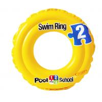 Nafukovací kruh Pool School , Barva - Žltá
