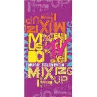 Osuška MTV  , Rozměr textilu - 75x150 , Barva - Ružová
