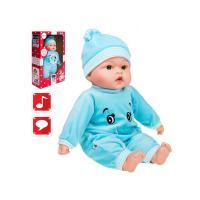 Poľsky hovoriaci a spievajúci detská bábika Playtech Beatka , Barva - Modrá
