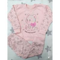 Pyžamo Kočička , Velikost - 110 , Barva - Svetlo ružová