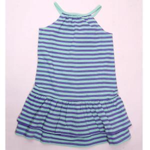Šaty na ramienka , Velikost - 134/140 , Barva - Zeleno-fialová