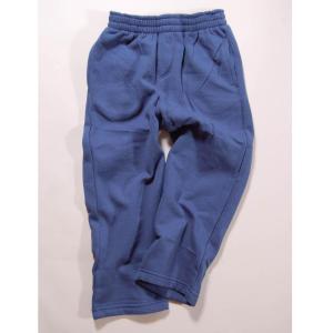 Tepláky chlapčenské , Velikost - 104 , Barva - Modrá