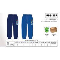 Tepláky Tlapková Patrola , Barva - Světlo modrá , Velikost - 128