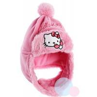 Zimné čiapky pre deti b52ea2521b